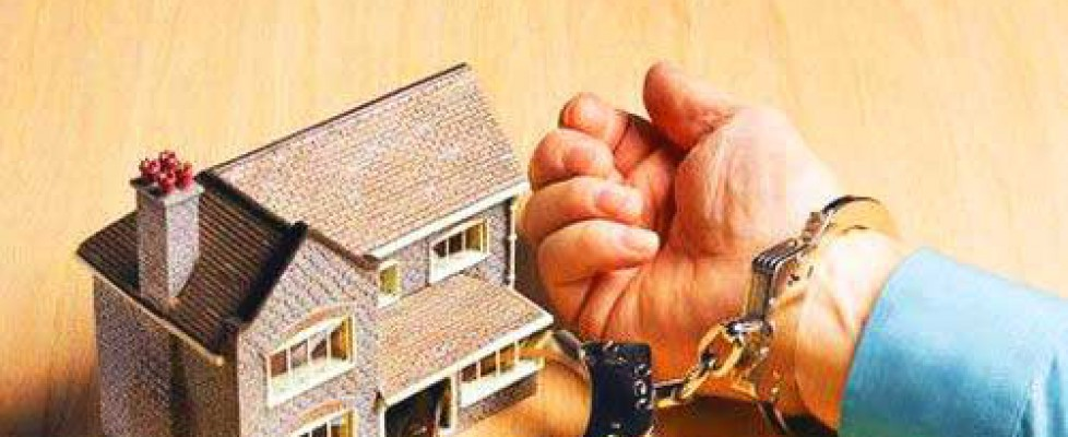 Как продать квартиру в ипотеке?