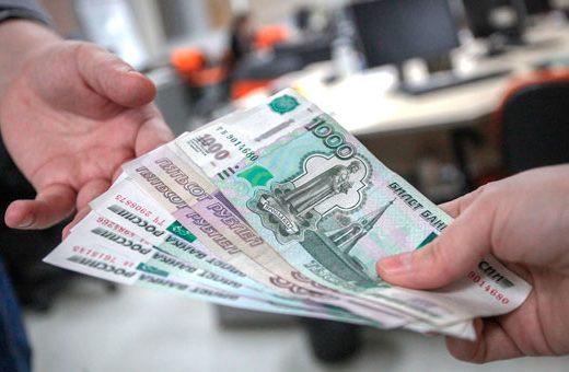 Микрокредит в МФО — что должен знать каждый заёмщик